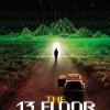The 13th Floor (DVD)